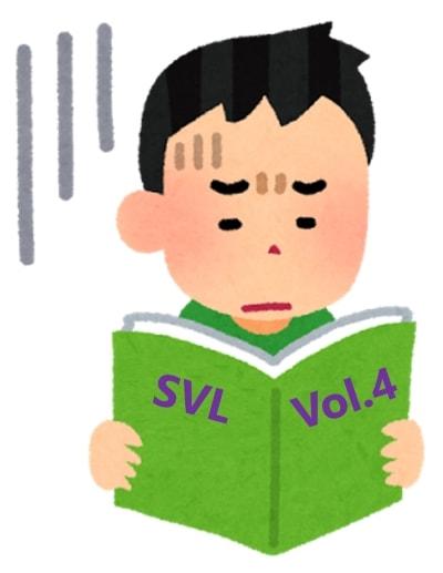 SVL Vol.4より知っている単語の出現頻度は高い