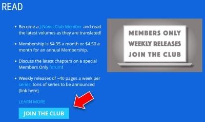 ① マイページから会員登録ページに移動