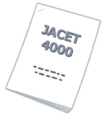 JACET4000