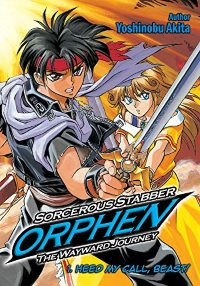 Sorcerous Stabber Orphen: The Wayward Journey Vol.1